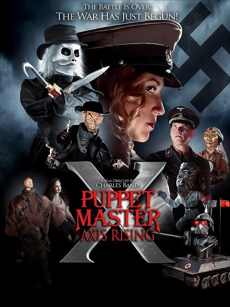 puppet10-1