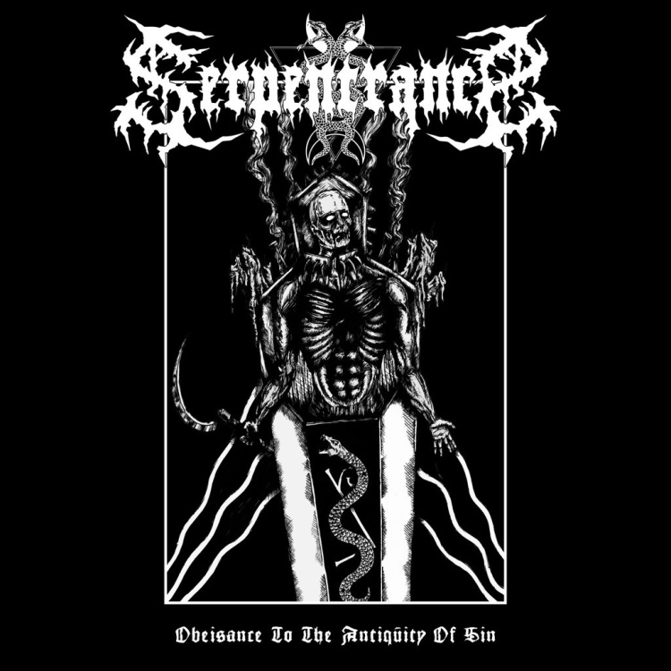 serpentrance2