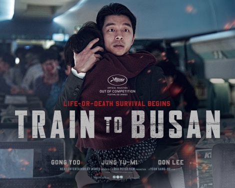 train-to-busan_poster_goldposter_com_5